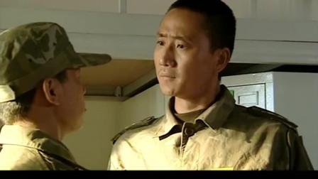 《士兵突击》许三多提李晨大名,不料触了老兵逆鳞,老兵:找茬我干死他!