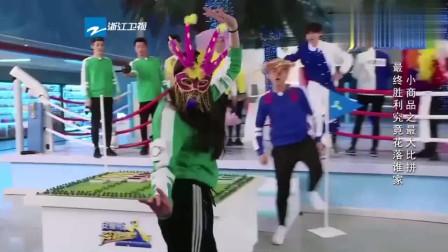 奔跑吧:邓超和热巴妖艳尬舞,差点闪了腰,陈赫上去就是一脚!
