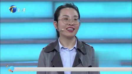 非你莫属:女硕士机缘巧合打开人脉,从月薪4000到13000元