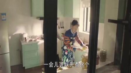 我的莫格利男孩:唐澄再次来到子曰家,准婆婆变得太热情
