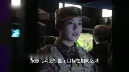 陆战之王:张能量于大雷变搭档联手破敌,黄晓萌通讯组接受全新任务!
