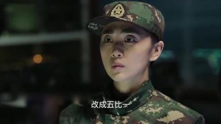 陆战之王:杨俊宇临时改攻防比,牛努力队伍面临挑战!