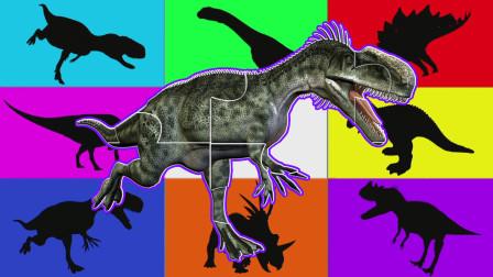快乐恐龙拼图 将戟龙等8种恐龙拼完整