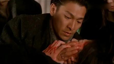 天与地:华仔抱起被的夫人,音乐响的那一刻,多少人落泪