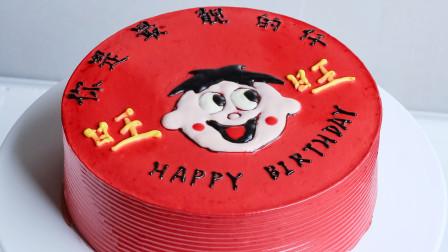 生日蛋糕现场操作教学 专业从事西点面包烘焙培训学校  杜仁杰