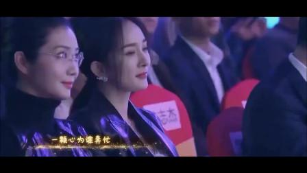 张杰再唱《三生三世》惊艳全场,杨幂在台下也听得美滋滋