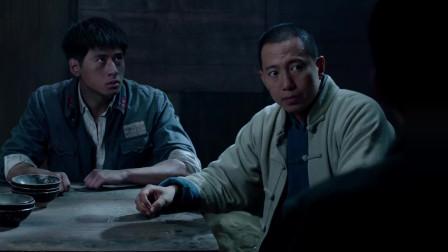 血染大青山:日本兵带队来查,两人能躲过吗?