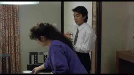 望夫成龙:星爷和美女上司吃饭,回到家才发现,今天是结婚纪恋日