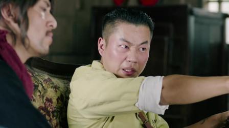 血染大青山:猥琐男酒精上头,竟然想抢日本人