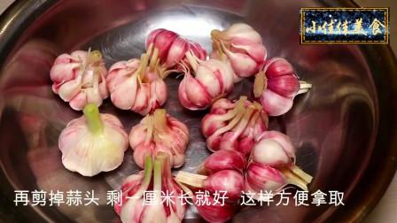 美食制作,大蒜不要生吃了,2分钟教你解馋新吃法,脆甜爽口比肉香