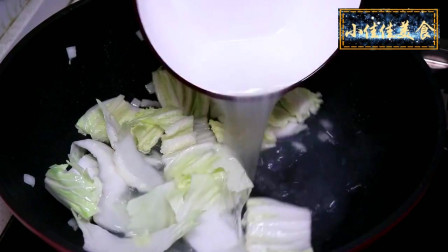 美食制作,家常美食之白菜豆腐汤做法,鲜香味美,做法特别简单