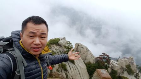 华山露营第2天,为了这风景,再辛苦也值了