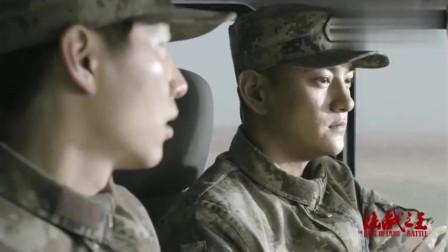 陆战之王:张能量和于大雷正沉浸在开车回营地的喜悦里,没想到后座竟然还有一名特种兵