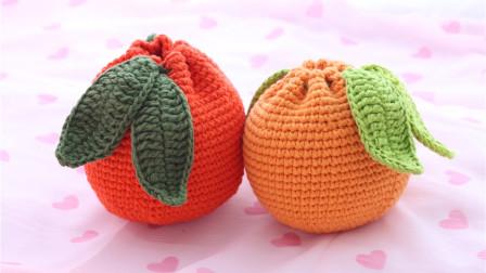 拜托了毛线第65期橘子包包斜挎手提包收纳袋钩针编织小白教程花样钩法