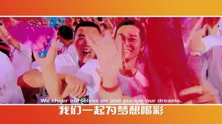 20周年主题曲MV《WE ARE ALIBABA》