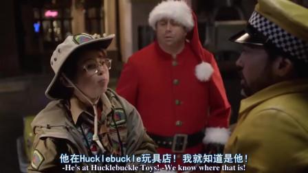 圣诞精灵得知圣诞老人下落,小勇士立了大功,厉害了