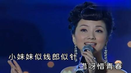 张燕-《天涯歌女》,莺歌燕语,清脆悦耳,别有韵味!