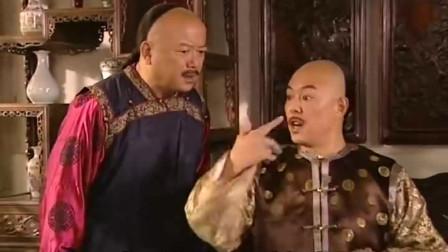 真是伴君如伴虎,和珅神反转的下半句,能笑死个人!