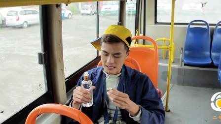 小伙躲公交车喝酒,被媳妇视频查岗,小伙戏精上身太逗了