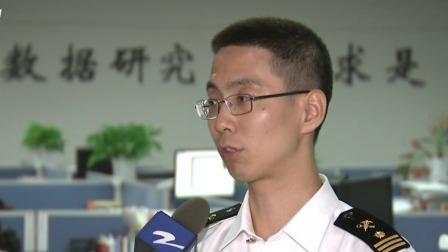 正午播报 2019 8月份浙江外贸数据公布  进出口总值同比增长2.4%