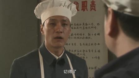 打脸:两百斤咸菜只切一盆,大厨怒骂,没想小伙一剁菜板奇迹出现
