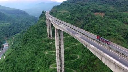 """中国打造,全球""""最壮观""""公路,全长240公里,网友:比登天还难"""