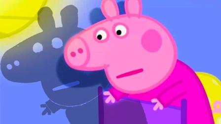 奇怪!你们能看出小猪佩奇有什么问题吗?怎么最后连奥特曼都来了?