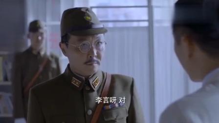 军旅:日本鬼子怀疑医生有问题,不料媳妇亮出东西,逃过一劫