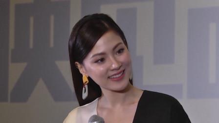 """现场:《初恋》女主""""小水""""谈新片 望能和林更新合作"""