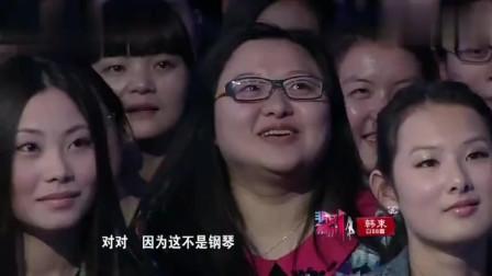 女观众竟能听出男嘉宾的钢琴弹错两个音,一问才知她的身份不简单