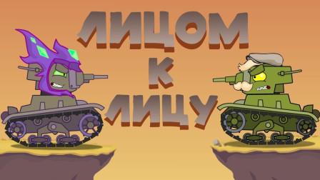 坦克世界动画:王子坦克与外星坦克的决战