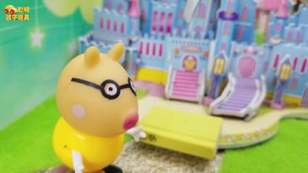 《小猪佩奇》小故事,佩德罗怎么这么坏呢,大家都不喜欢她了!