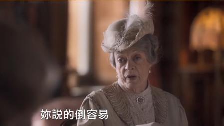 【猴姆独家】鸡冻!#唐顿庄园#大电影首曝官方【中字】预告特辑