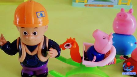 玩具益趣园:小猪佩奇厨房过家家玩具,粉红猪小妹的摇摇马小故事