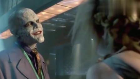 哥谭:小丑面对谁都可以一枪,即使是美女!