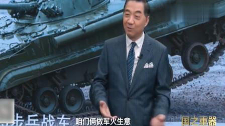 张召忠:我年轻的时候,差点做成一笔军火生意!差点没笑死我