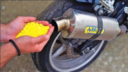 趣味实验:将1000发塑料弹倒入摩托车排气管,猛踩油门会怎样