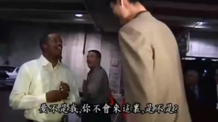 姚明纪录片,姚明刚到美国弗朗西斯就来迎接!