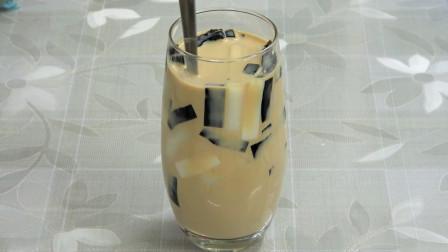 教你做一款醇香的椰果仙草奶茶,原汁原味,好看又好喝!