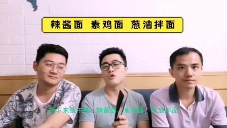 趣说上海闲话17