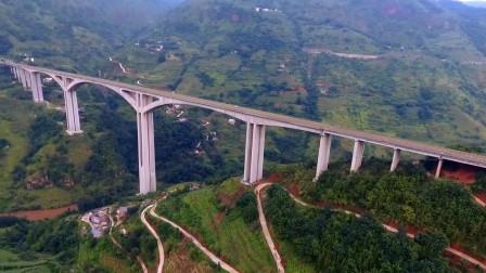 航拍,水盘高速北盘江大桥,横跨两山之间屹立山谷之上