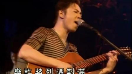 黄仲贤,一个很强的吉他手,我们都听成了一个红磡的吉他手