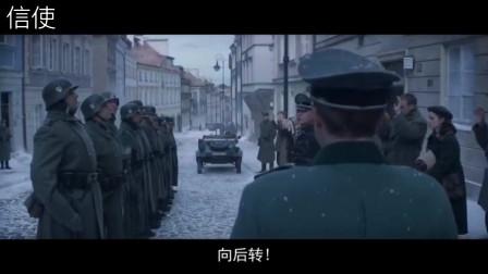 又一部德国纳粹惨无人道的二战题材电影,军官竟用硬币决定生!