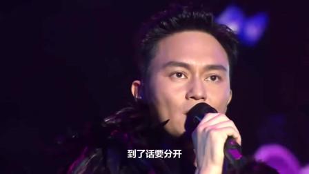 马来西亚的最受欢迎主题曲,靖哥哥温柔献唱