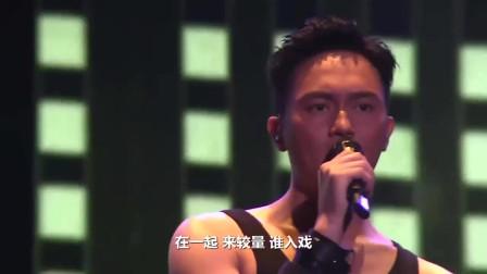 张智霖广州演唱会片段,演唱《爱情已死》
