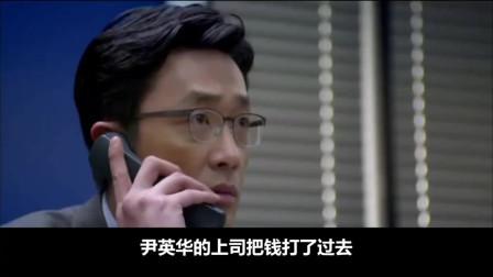 韩国影帝河正宇《恐怖直播》 24小时内的惊心动魄, 人性有多恐怖