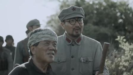 《伟大的转折》精彩看点第3版:热心老人带路,红军成功渡过北盘江