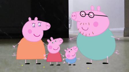小猪佩奇出现啦
