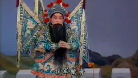 京剧《潞安州》选段 奉圣命统雄兵边廷镇 李玉声演唱(名段欣赏 2004)
