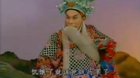 京剧《李陵碑》选段 叹杨家秉忠心大宋扶保 李玉声演唱(名段欣赏 2003)